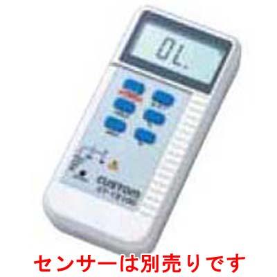 カスタム デジタル温度計 CT-1310D/業務用/新品 /テンポス