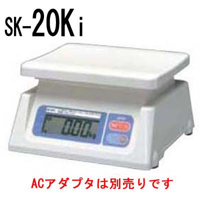 A&D デジタルはかり SK-i SK-20Ki 【業務用】【送料無料】【プロ用】 /テンポス