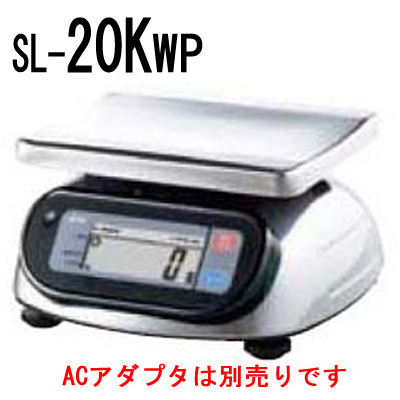 A&D 防水・防塵 デジタル台はかり SL-WP SL-20KWP 【業務用】【送料無料】【プロ用】 /テンポス