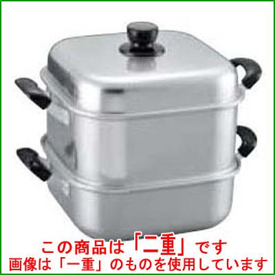 アルマイト 角型蒸器 二重 26cm 【業務用】【送料無料】【プロ用】