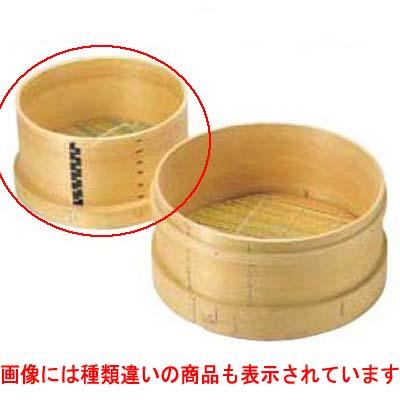 桧 日本釜用板セイロ 33cm用/業務用/新品 /テンポス