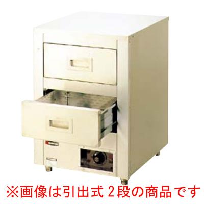 エイシン電気 カップウォーマー(ドライ式) CW-30(引出式3段) 【業務用】【送料別】 /テンポス
