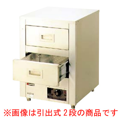 エイシン電気 カップウォーマー(ドライ式) CW-40(引出式4段) 【業務用】【送料別】 /テンポス
