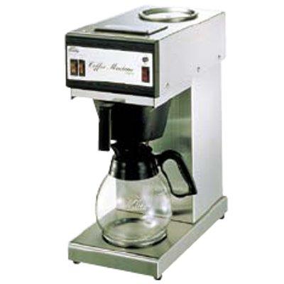 カリタ コーヒーマシン KW-15 スタンダード型 【業務用】【送料無料】