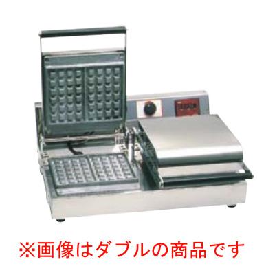 ベルジャン ワッフルベーカー 角型 シングル SBW-100 【業務用】【送料無料】【プロ用】 /テンポス