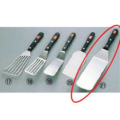 ヴォストフ ターナー DZ4436/業務用/新品/小物送料対象商品