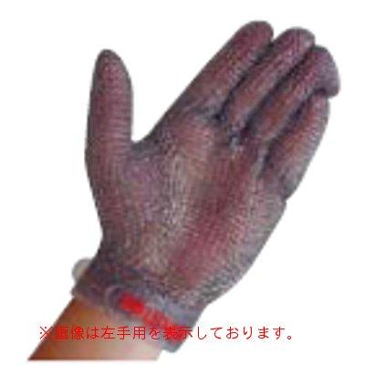 ニロフレックス メッシュ手袋 プラスチックベルト付(1枚) 右手用 L 【業務用】【送料無料】【プロ用】 /テンポス
