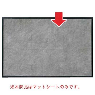 3M マットベース 150型 【業務用】【送料無料】
