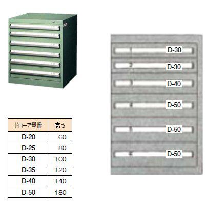 高級品市場 シルバーキャビネット SLC-250型 SLC-2502/業務用/新品 SLC-250型/小物送料対象商品, 東大阪市:48c65f81 --- supercanaltv.zonalivresh.dominiotemporario.com