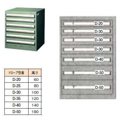 シルバーキャビネット SLC-250型 SLC-2504/業務用/新品/小物送料対象商品