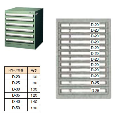 シルバーキャビネット SLC-250型 SLC-2510/業務用/新品/送料無料 /テンポス