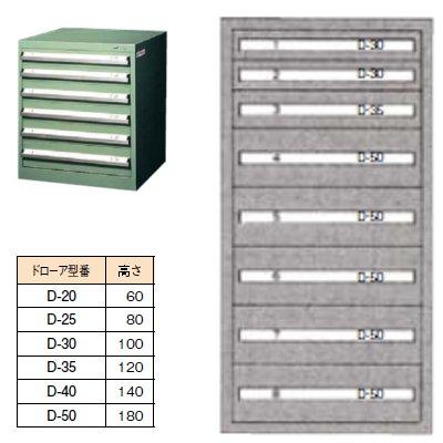 シルバーキャビネット SLC-345型 SLC-3452/業務用/新品/小物送料対象商品
