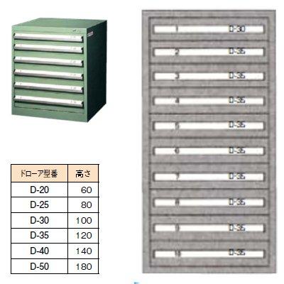 シルバーキャビネット SLC-345型 SLC-3455/業務用/新品/送料無料 /テンポス