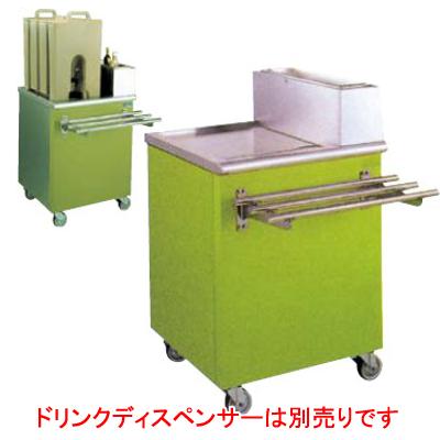 ドリンクディスペンサーカート DC-700/業務用/新品/小物送料対象商品