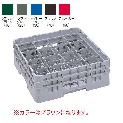 カムラック ステムウェアラック 16仕切 16S 800 ブラウン 【業務用】【送料無料】【プロ用】 /テンポス