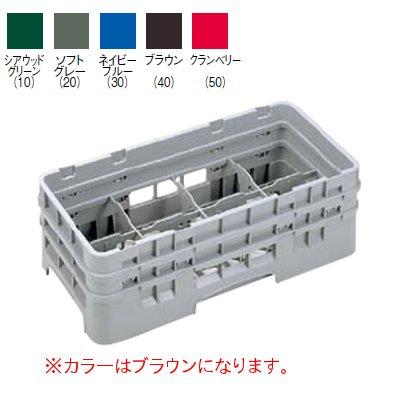 カムラック グラスラック 8仕切 8HG1238 ブラウン 【業務用】【送料無料】【プロ用】