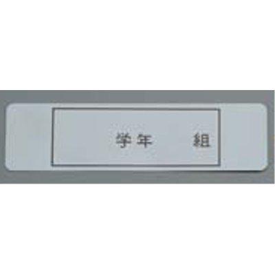 アルマイト ネームプレート 長方型 (100枚入) 378/業務用/新品/小物送料対象商品