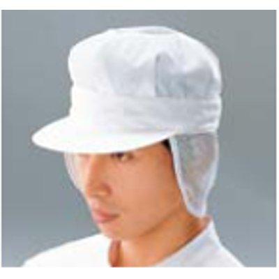 送料無料 未使用 新品 ユニフォーム キャップ 三角巾 衛生用帽子抗菌帽子 男子用 抗菌帽子 84-1 業務用 M SW