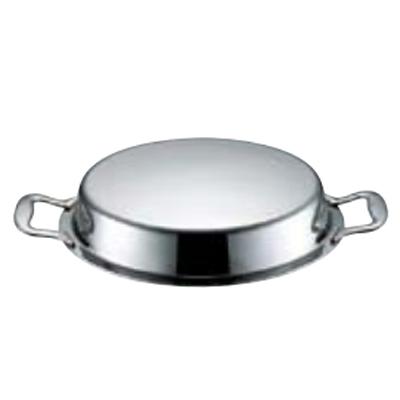 UK 18-8 ユニット 丸 湯煎 カバー 14インチ レギュラー式/業務用/新品 /テンポス