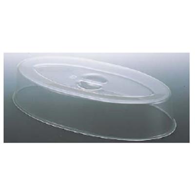 UK スタッキング 魚皿カバー 24インチ用 【業務用】【送料無料】【プロ用】 /テンポス