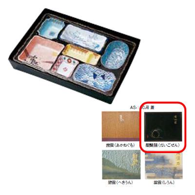 使い捨て 弁当容器 器美の追求シリーズ 紙BOX(60入) 醍醐膳 AS-130-B/業務用/新品/小物送料対象商品