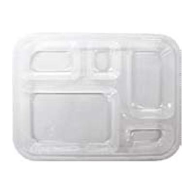 使い捨て 弁当容器 器美の追求シリーズ 副食固定 F-148用 透明仕切 SP-148(3,000入)/業務用/新品/小物送料対象商品
