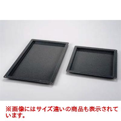 【業務用】【新品】エナメルトレイ 400×600 深さ 40