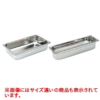 マトファー/ブウジャ ガストロノームパン 2/1 200mm/業務用/新品/小物送料対象商品