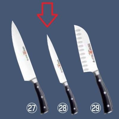 ヴォストフ クラシックアイコンシリーズ サンドウイッチナイフ 4506 23cm【送料無料】【業務用】【プロ用】