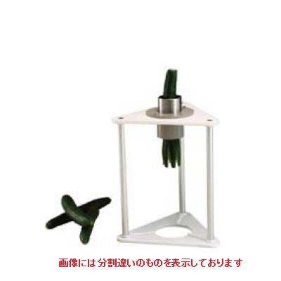 ベジ・スプリッター セット 6分割/業務用/新品/送料無料 /テンポス