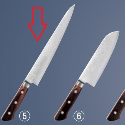 強化木シリーズ 筋引 KP-1113 24cm/業務用/新品/小物送料対象商品