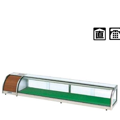 【業務用】【送料別】OHすし用ネタケース ジャンボタイプネタケース OH-MDa-1500 R(右)