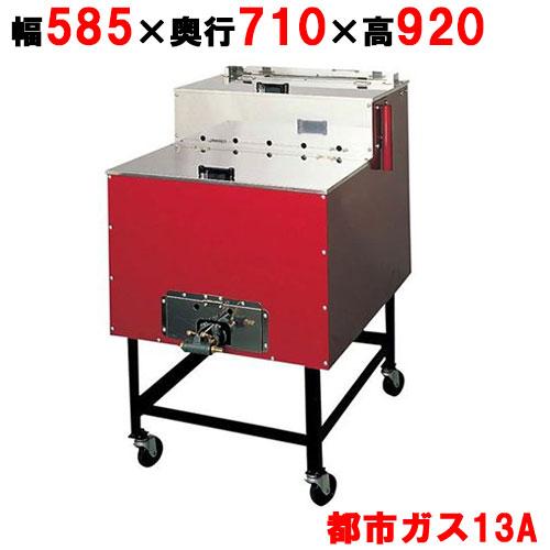 焼きいも機 AY-1000型 保温室付 いもランド ガス式 13A 【業務用】【送料無料】【プロ用】 /テンポス