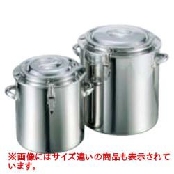EBM 18-8 湯煎鍋 内鍋のみ 24cm/業務用/新品