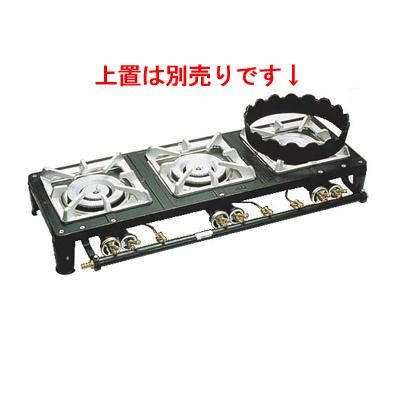 アサヒサンレッド ガステーブルコンロ MD-703 3連 LP 【業務用】【送料別】【プロ用】