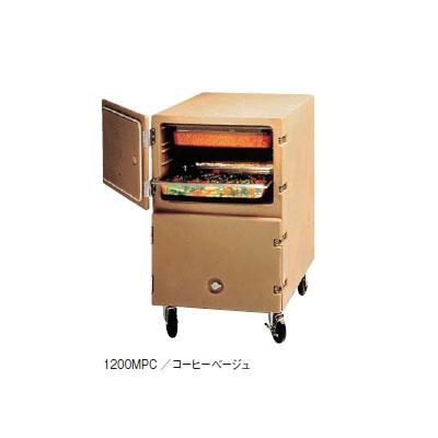カムカート UPC1200 フードパン用 コーヒーベージュ 【 業務用 】【送料無料】 /テンポス