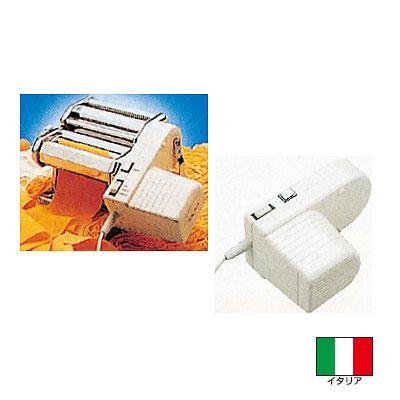パスタモーター Art2500 インペリア (パスタマシン SP-150用) 【 業務用 】【送料無料】 /テンポス