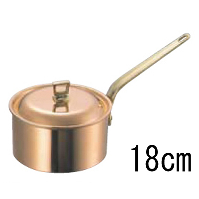 SW 銅 深型 片手鍋 (蓋付) 18cm 【業務用】【送料無料】【プロ用】 /テンポス