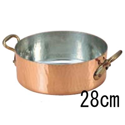 モービル 銅 平鍋 (蓋無) 2152-01 28cm 【業務用】【送料無料】【プロ用】 /テンポス
