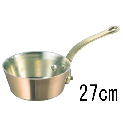 SW 銅 極厚 テーパー鍋 蓋無 (真鍮柄) 27cm 【業務用】【送料無料】【プロ用】