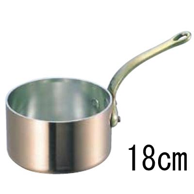 SW 銅 極厚 深型 片手鍋 蓋無 (真鍮柄) 18cm 【業務用】【送料無料】【プロ用】