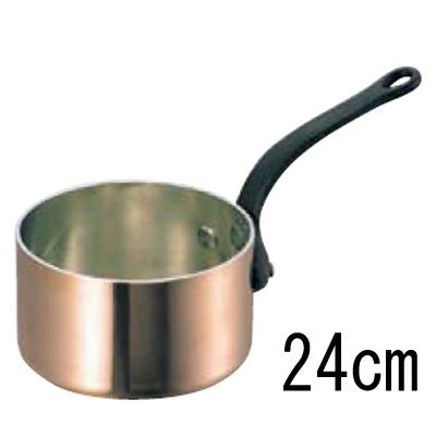 SW 銅 極厚 深型片手鍋 蓋無 (鉄柄) 24cm 【業務用】【送料無料】【プロ用】