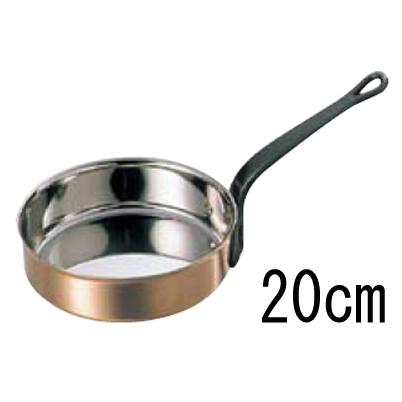 ソテーパン 3720 20cm 【業務用】【送料無料】【プロ用】