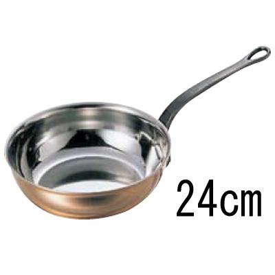 テーパー鍋 3730 24cm 【業務用】【送料無料】【プロ用】