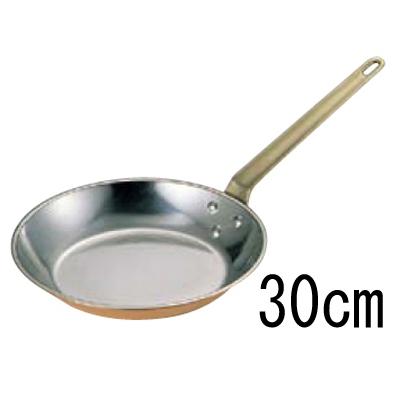 SW 銅 フライパン 30cm/業務用/新品/テンポス