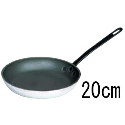 モービル シルバーストーン フライパン 9851-20cm/業務用/新品/小物送料対象商品