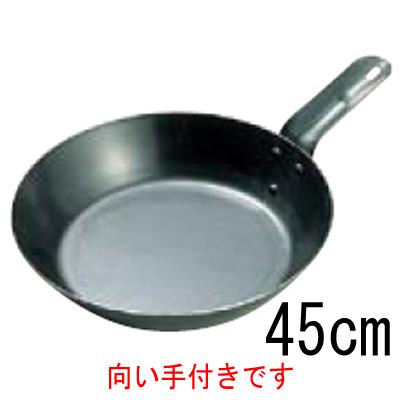 【キング】鉄オーブンレンジ用フライパン 45cm【プロ用】 送料無料/テンポス