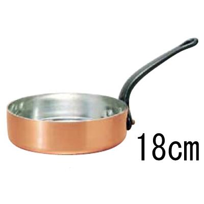 モービル 銅 ソテーパン (蓋無) 2145-18 18cm 【業務用】【送料無料】【プロ用】 /テンポス