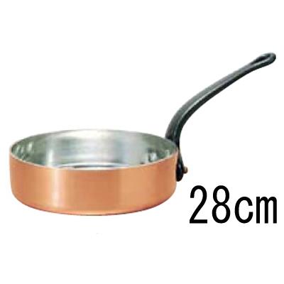 モービル 銅 ソテーパン (蓋無) 2145-28 28cm 【業務用】【送料無料】【プロ用】