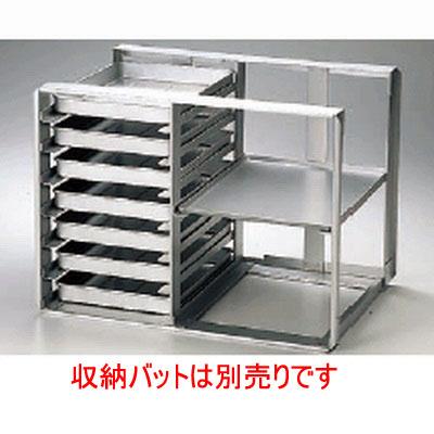 パンラック N-7-T 冷蔵庫用 アルミ 【業務用】【送料無料】【プロ用】 /テンポス